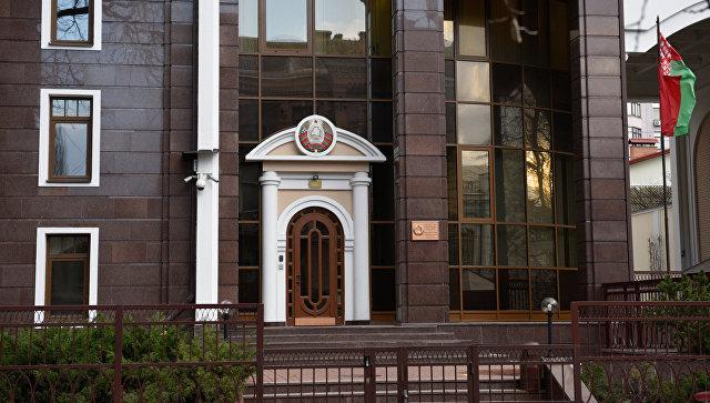Белоруссия закрывает генконсульство в Одессе