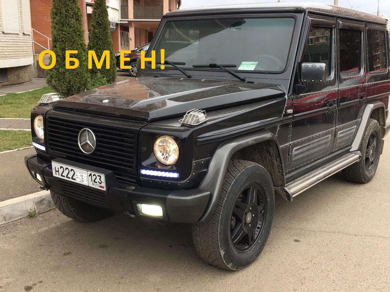 Мерседес G-класс 1996 — АНТИУАЗ:  отзыв владельца