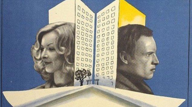 10 интересных фактов о кинокартине «Ирония судьбы, или с лёгким паром!»