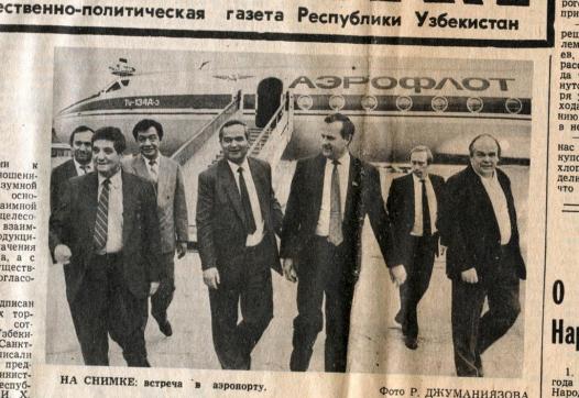 Молодой путин - редкие фотографии