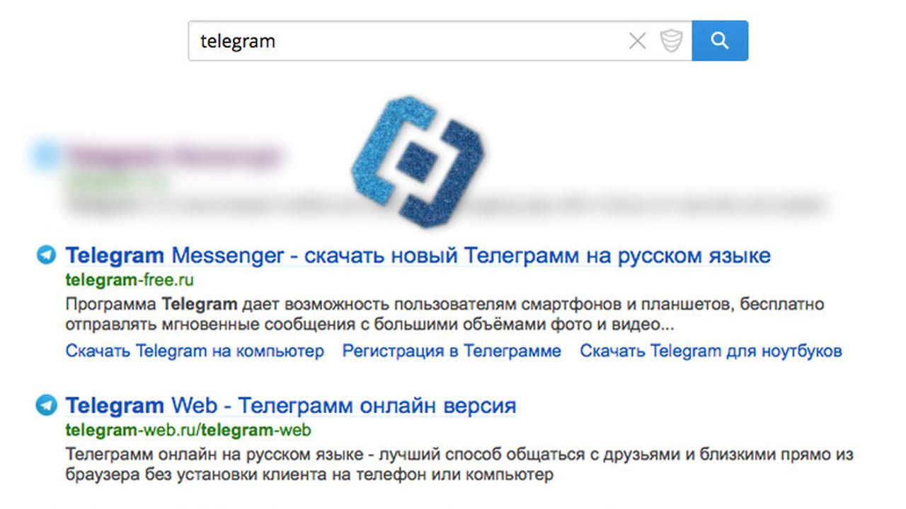 Сайт Telegram начал пропадат…