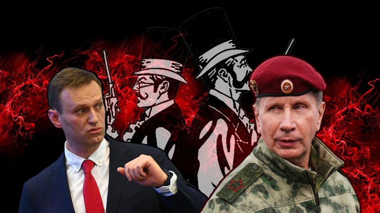 Выйдет ли Навальный поговорить с Золотовым по-мужски?
