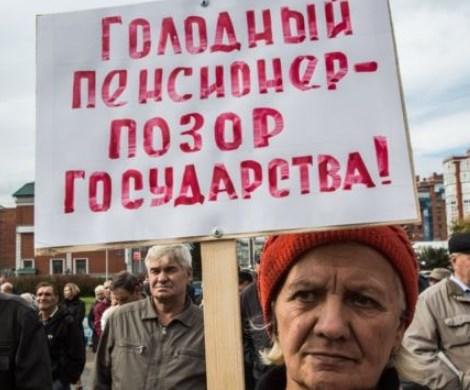 Под страхом народного гнева: в Госдуме заявили о готовности скорректировать пенсионную реформу