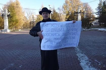 Челябинский вуз подал в суд …