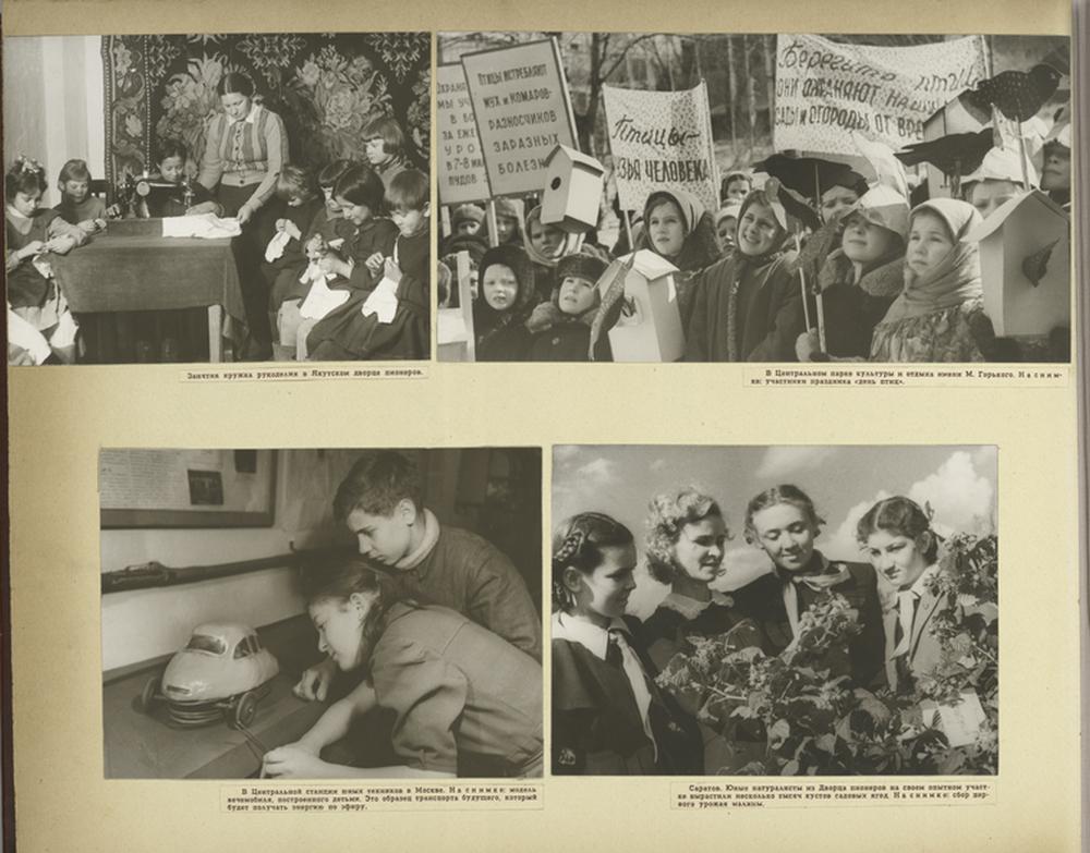 Благосостояние детей Советского Союза 37