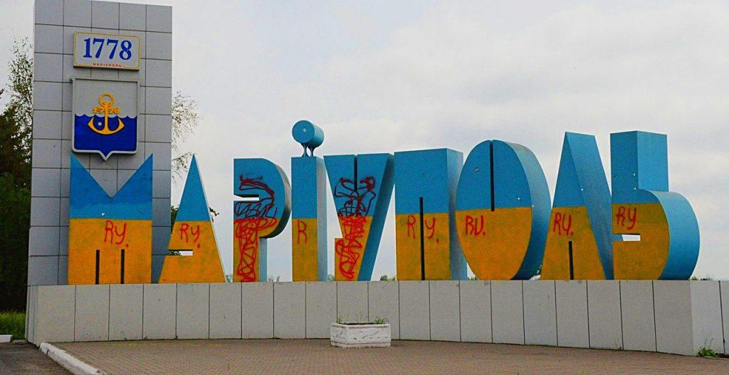 Киев усилит свое присутствие…