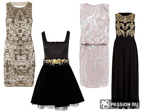 Как выбрать новогоднее платье 2013?