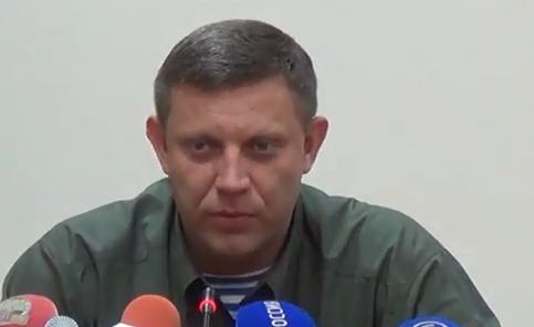 Захарченко о наступлении ВСУ: это будет наш решающий бой, но мы к нему готовы