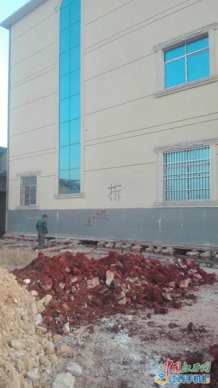 Китаец переместил дом, чтобы не снесли