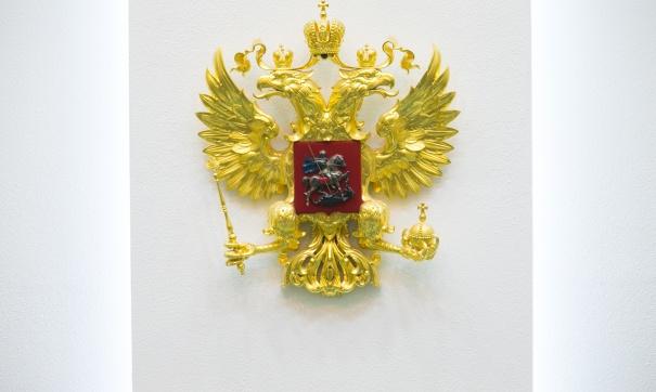 Депутаты Госдумы и сенаторы …