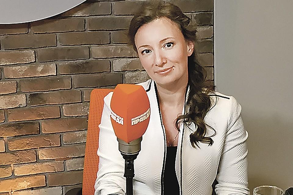 Детский омбудсмен Анна Кузнецова: Многодетные матери должны выходить на пенсию раньше!