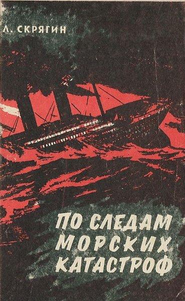 13 кадров со съёмок «Титаник…
