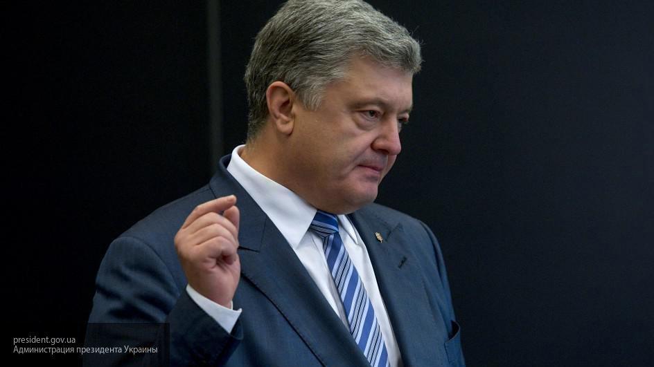 Киев упрашивает ЕС профинансировать наступление на Донбасс