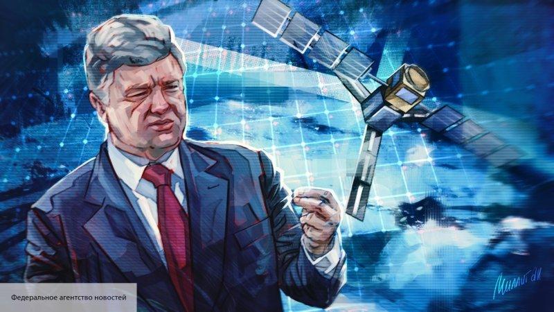 Попытки Киева засудить РФ в …