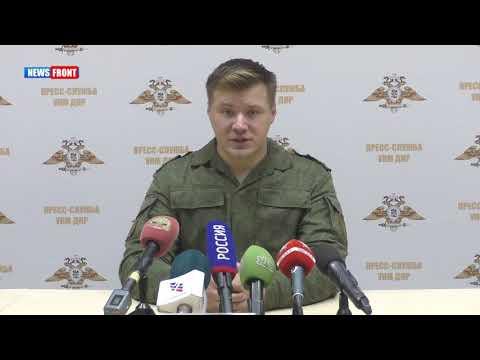 ВСУ не готовы к зимним морозам — НМ ДНР