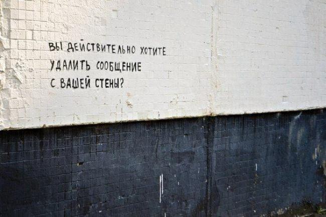 Лучшее народное творчество марта)))