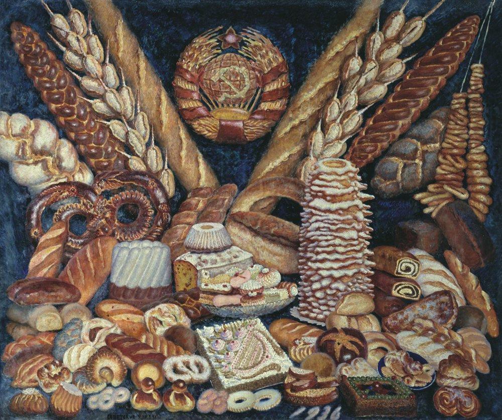 Хлеб для советских людей.