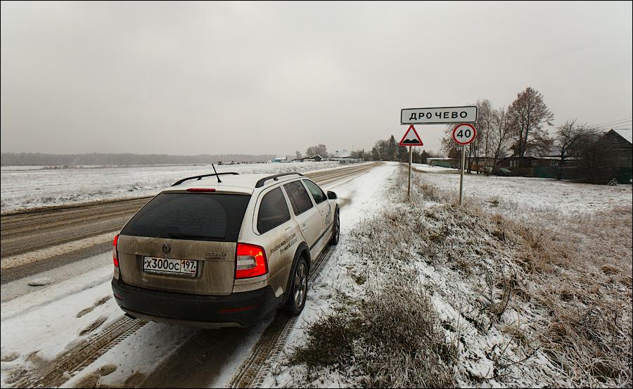 9160 Торфобрикетный завод и Дутшевская ГЭС