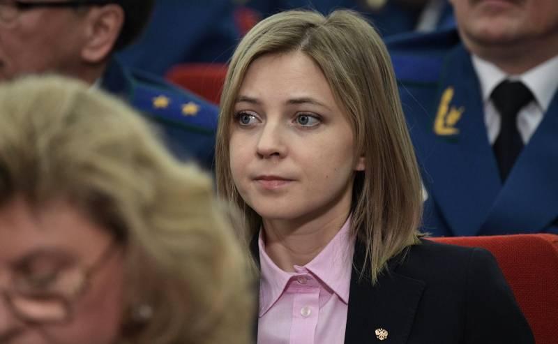 Поклонская раскритиковала визит княгини Романовой в Крым