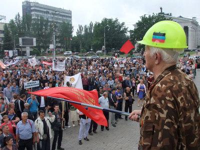 В Донецке началось формирование 10-тысячной Шахтерской дивизии