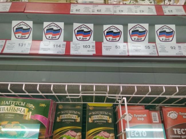 «Сделано в ДНР»: как в Донецке обходятся без украинских продуктов