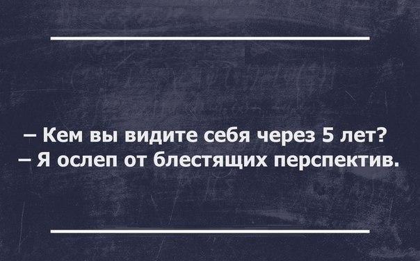 Юмор 13