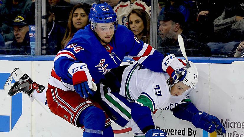 Шайба Голдобина не спасла «Ванкувер» от поражения в матче НХЛ против «Рейнджерс»
