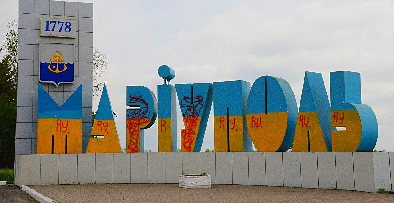 Украина потеряет Мариуполь и…
