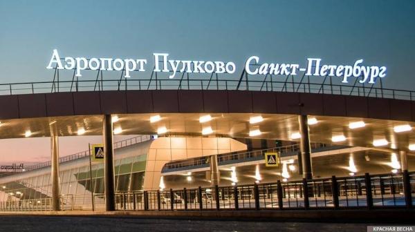 Из-за неисправности двигателя вернулся вПулково самолет компании «Алроса»