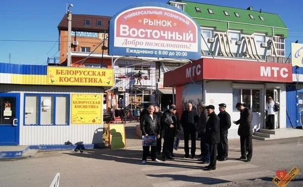 Власти Ростова снова проиграли землю под рынком «Темерник»