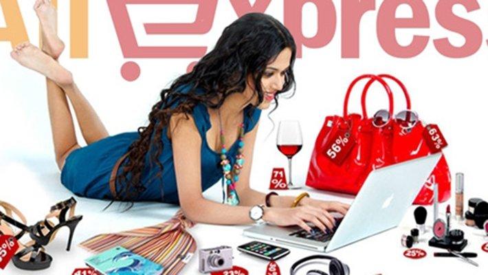 AliExpress запускает в Росси…