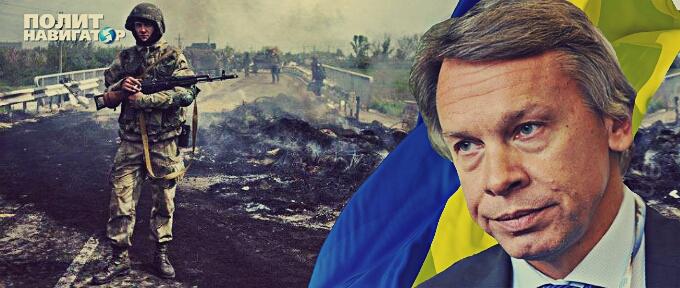 Национализм превращен в новую религию Украины. Донбасс не вернется