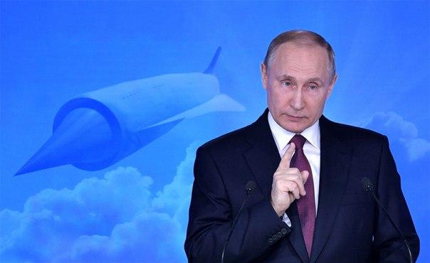 В России разрабатывается «суперснаряд» Путина