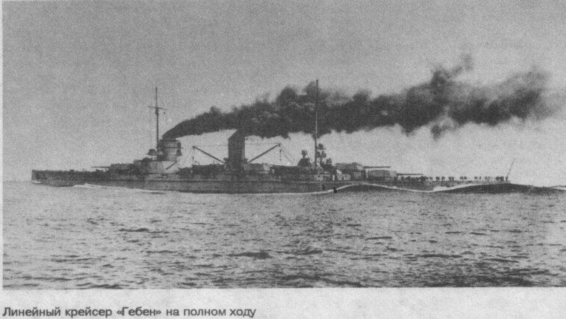 Казаки и Первая мировая война. Часть V. Кавказский фронт