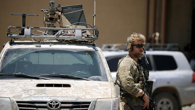 Оппозиция на зарплате: Пентагон выплачивает ежемесячное пособие 10 тысячам бойцов в Сирии