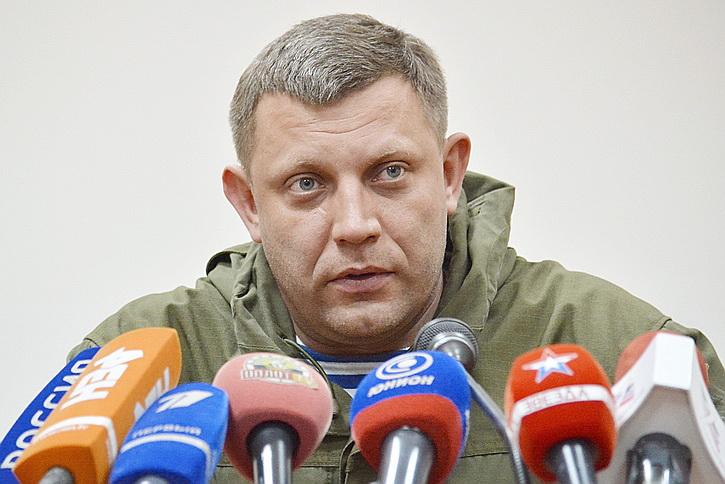 Захарченко: Мы будем свидетелями конца Украины, точка невозврата уже пройдена