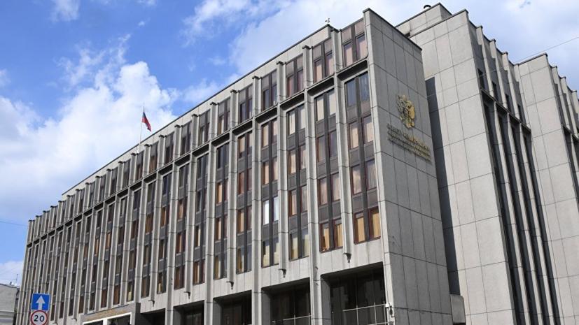 Задержанный в Осло сотрудник аппарата Совфеда вернулся в Россию