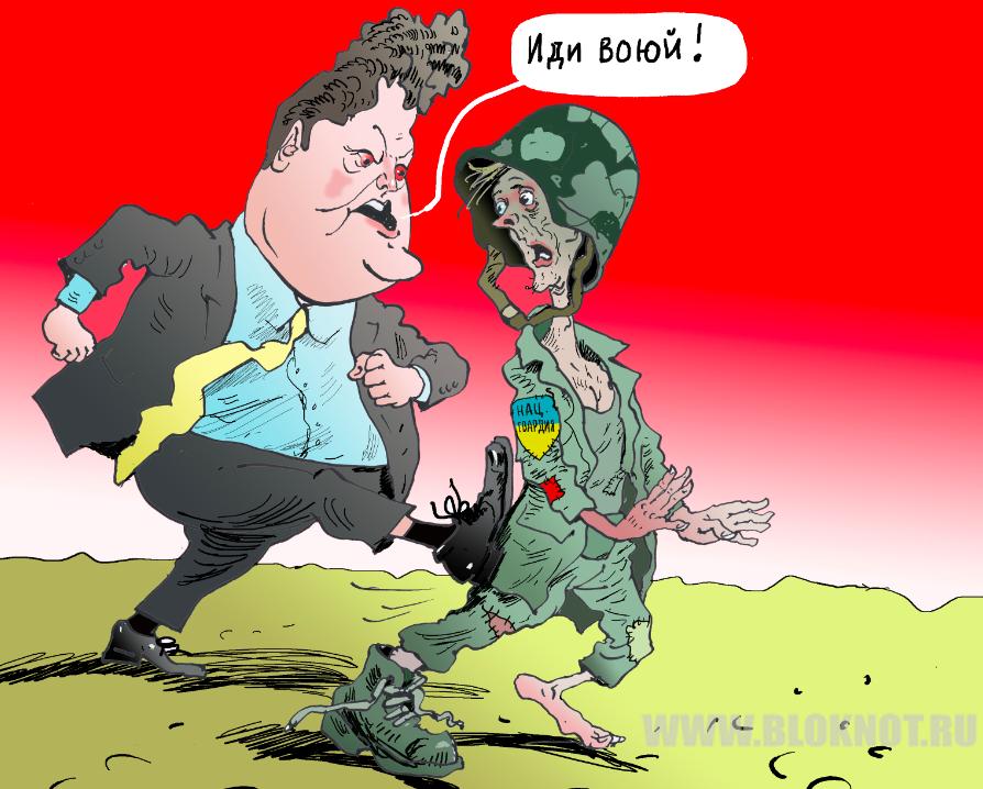 «Весеннее обострение» на Донбассе