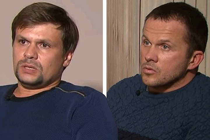 """На самом деле, Петров и Бош…"