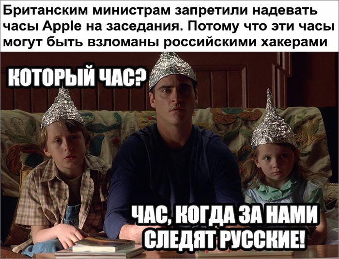 """18 сезонов """"Битвы экстрасенсов"""", и никто не догадался вложиться в биткоины...."""