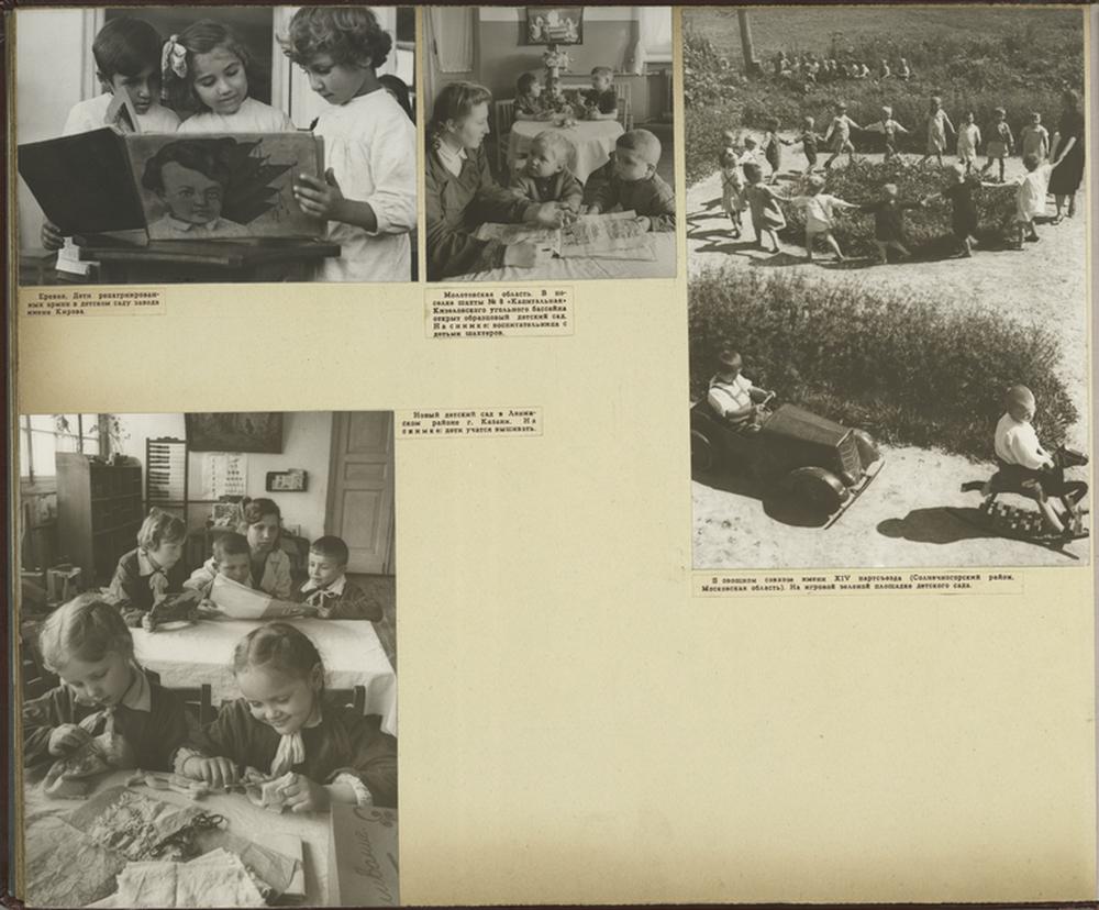 Благосостояние детей Советского Союза 13