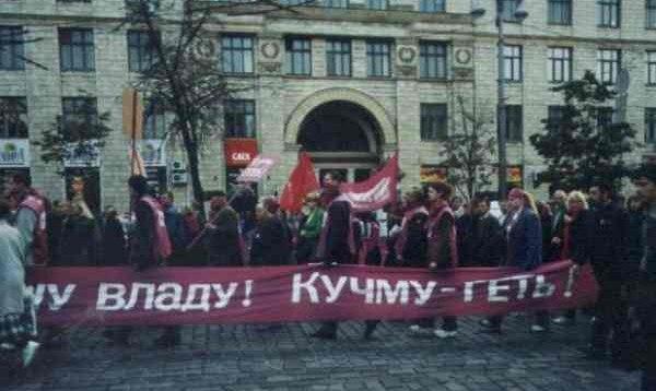 Краткая история Украины за 23 года в фотографиях