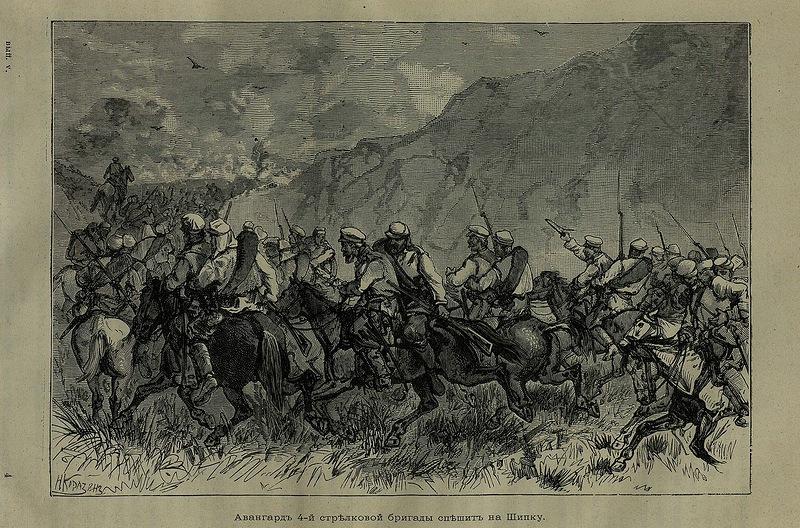 Русско-турецкая война 1877-1879 гг. в картинках
