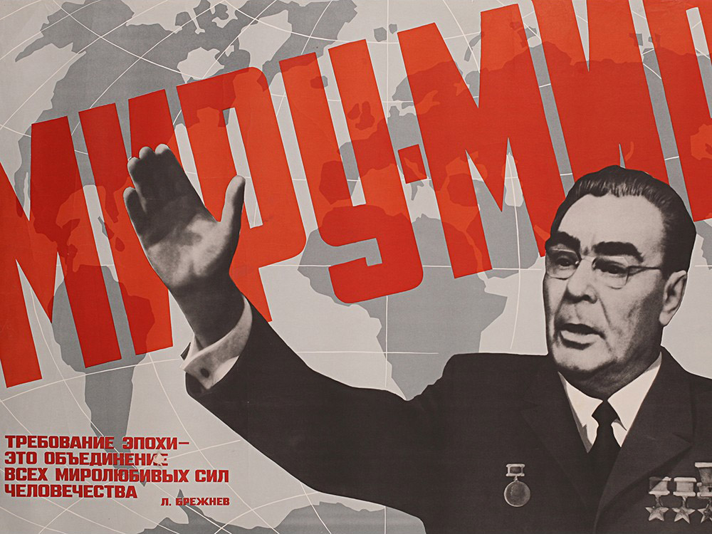 Как СССР хотел завоевать весь мир.