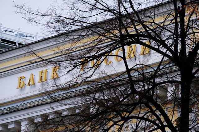 Как снижение ключевой ставки повлияет на рубль?