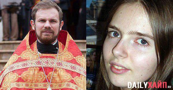 Подмосковный священник убил …