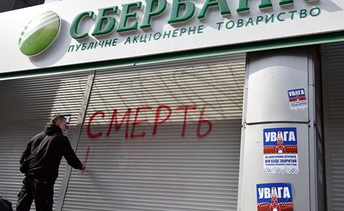 Порошенко «прижал» санкциями четыре российских банка