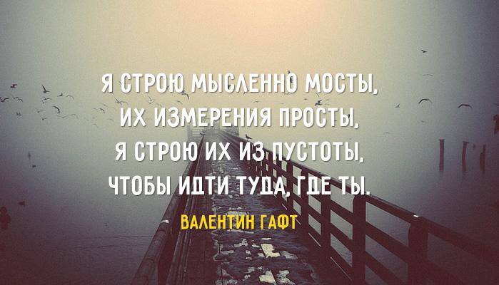 Стихотворения Валентина Гафт…