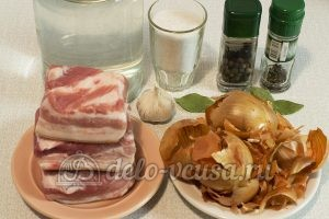 Сало в луковой шелухе: Ингредиенты