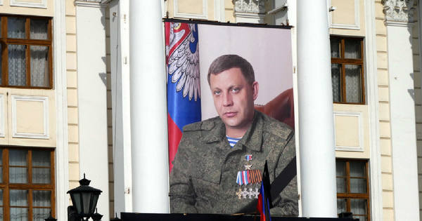 Песков прокомментировал расследование убийства Захарченко